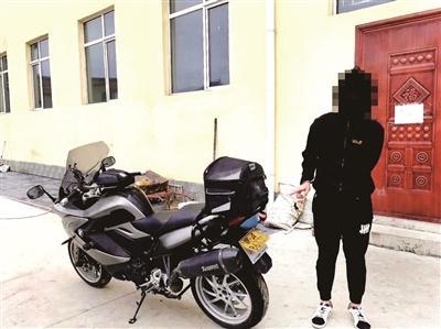 摩友跨京津冀三地追踪盗车嫌犯 最终协助警方抓获重生之飞花落照
