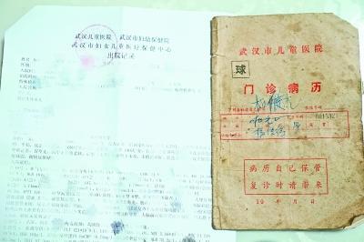 父女同月同日生当时体重也一样 36年前病历为证论桓范陈宫