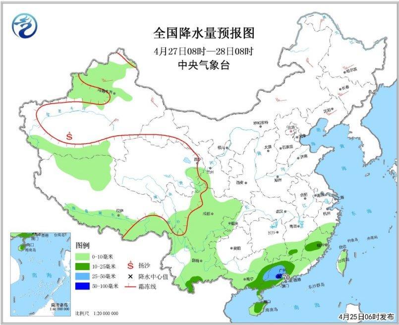 明日起华南等地有较强降水过程 局地暴雨或大暴雨华庆购物网