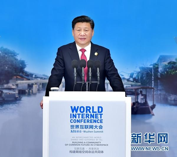 2019-08-19,习近平出席第二届世界互联网大会并发表主旨演讲。 来源:新华社