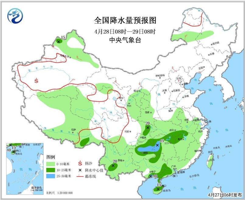 华南云南局地有较强降水 京津冀部分地区有霾加盟街头拍客怎么样