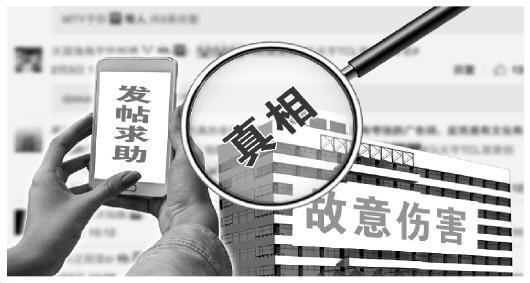 贵阳女孩合租屋被砍伤案调查:警方并非毫无作为    娱乐天地奖金