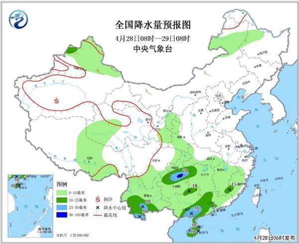 五一假期北方大部适宜出行 南方雨水频繁