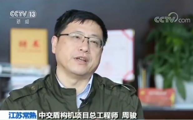 不让外人看笑话 制造这个大国重器是为中国制造
