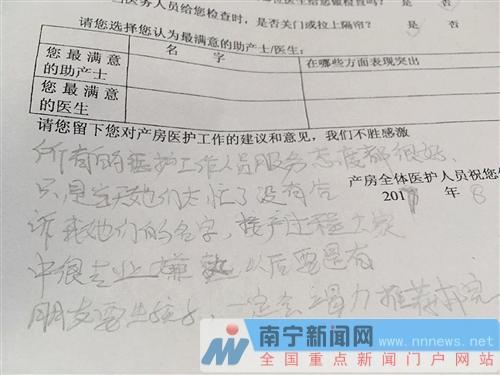 重庆时时彩带线走势图:她们是新生儿面对的第一人_走近助产士的一天