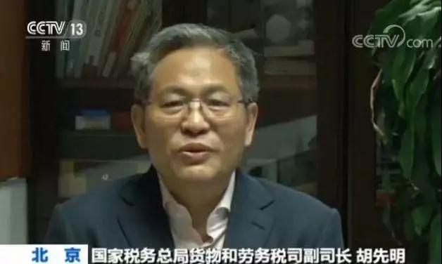重庆时时彩走趋图:5月1日起实施的一系列降税,与以往有啥不同?