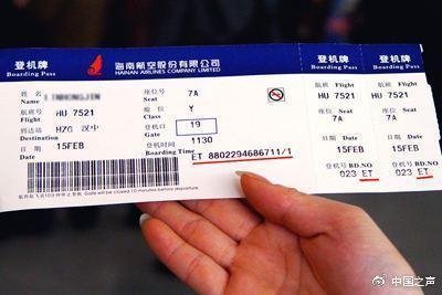 机票退改费价格离谱 15家涉事企业被约谈无人到场宁波大学白鹭林