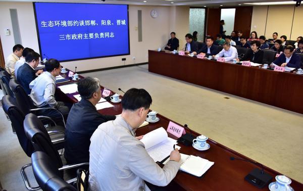 空气质量改善目标未完成 邯郸阳泉晋城被环境部约谈战地2142怎么玩