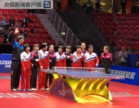 世乒赛男子集团赛:韩朝1/4决赛勾销 组联队突入半决赛