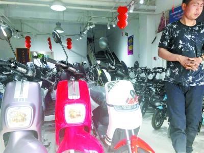 """北京多地仍售超标电动自行车 """"3年""""拦得住吗?暴雪haobc"""