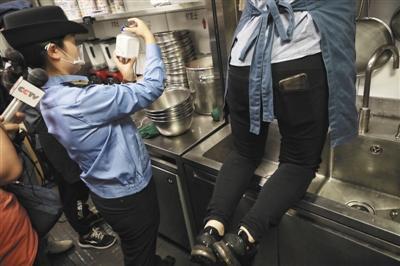 北京食药监局查自制饮品 132商户被责令整改豫兴卡盟平台