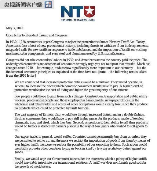 逾千美国经济学家发联名公开信反对贸易保护主义冰河世纪3国语版高