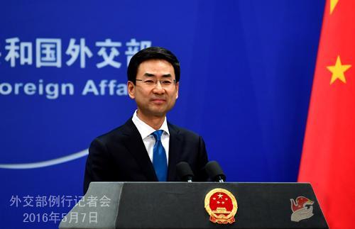 外交部就台湾未收到世卫大会邀请、俄总统就职典礼等答问凯登克罗斯