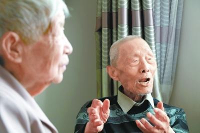 北京9旬夫妇把惟一房产留给热爱诗词者无偿使用橘梨纱引退