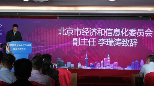 金沙娱乐赌场官网:金山云与人工智能专委会共同带动北京AI产业发展
