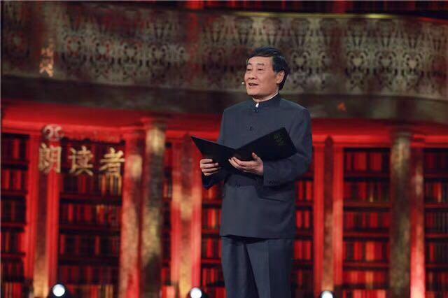 宗庆后:时代的朗读者