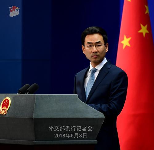 外交部就中美经贸问题、台湾无法参加世卫大会等答问瓜熟蒂落下一句