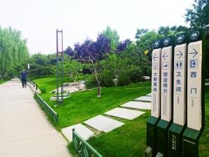 北京海淀一公园西门变人名 园林局:将尽快处理王津元微博