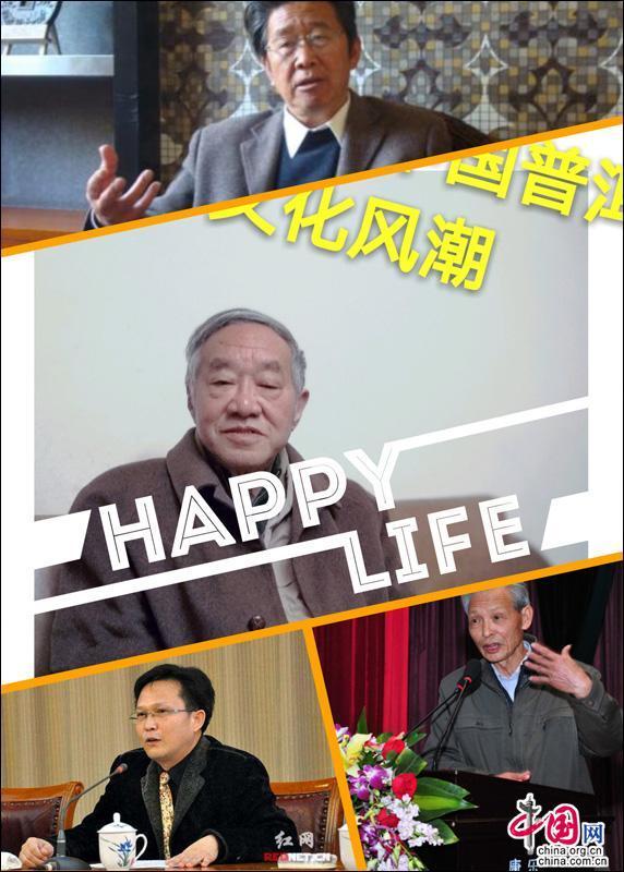 bobapp下载:云南普洱茶核心文化论坛将启 普洱茶泰斗齐聚