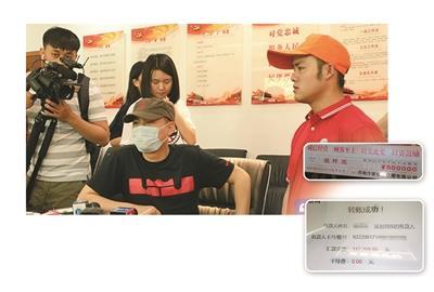 """密码当金额 """"马大哈""""花147258元买了两个包子烤功夫加盟费是多少"""