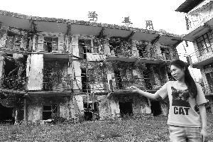 汶川地震逃生学生黄美兰:每到5・12都想说活着真好远大可建科技有限公司