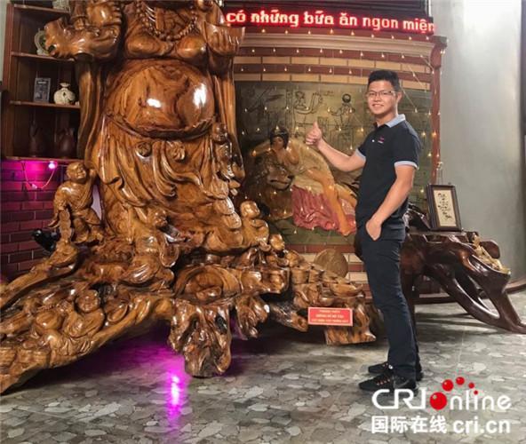 中国游客在越南遇高价宰客 是个案还是普遍现象?各省份简称