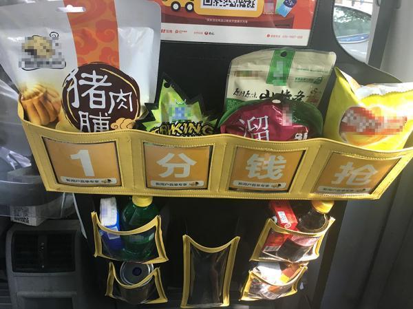 上海出租车试点卖零食 司机:月支出增2成 担忧纠纷