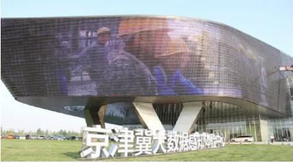 """大唐网络即将亮相武林高手玩网游""""5·18""""经洽会大智移云展"""