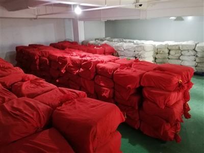 """100亿藏茶背书的""""普银币"""" 3000多位投资者被骗"""