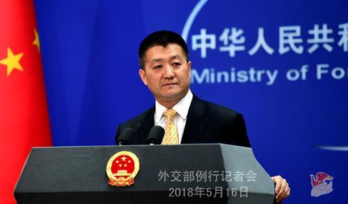 外交部就半岛问题、新西兰总理对中新关系积极表态等答问