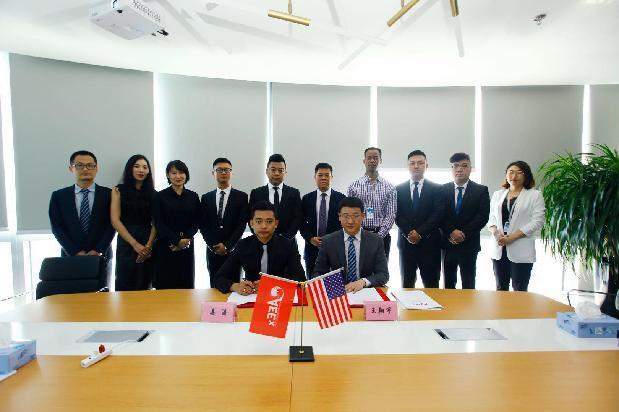 越众文化传媒集团正式启动美国纳斯达克IPO上市