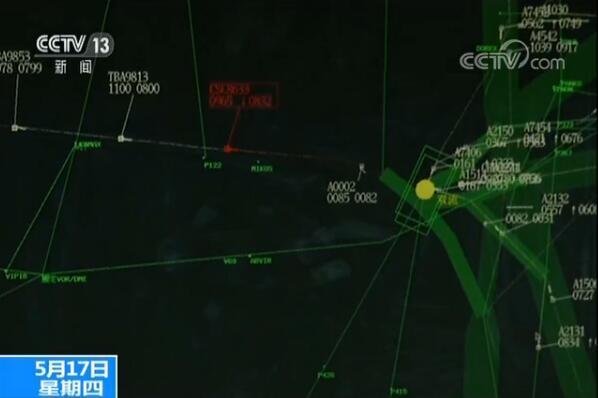 川航客机紧急备降事件:西部战区指挥战机紧急避让