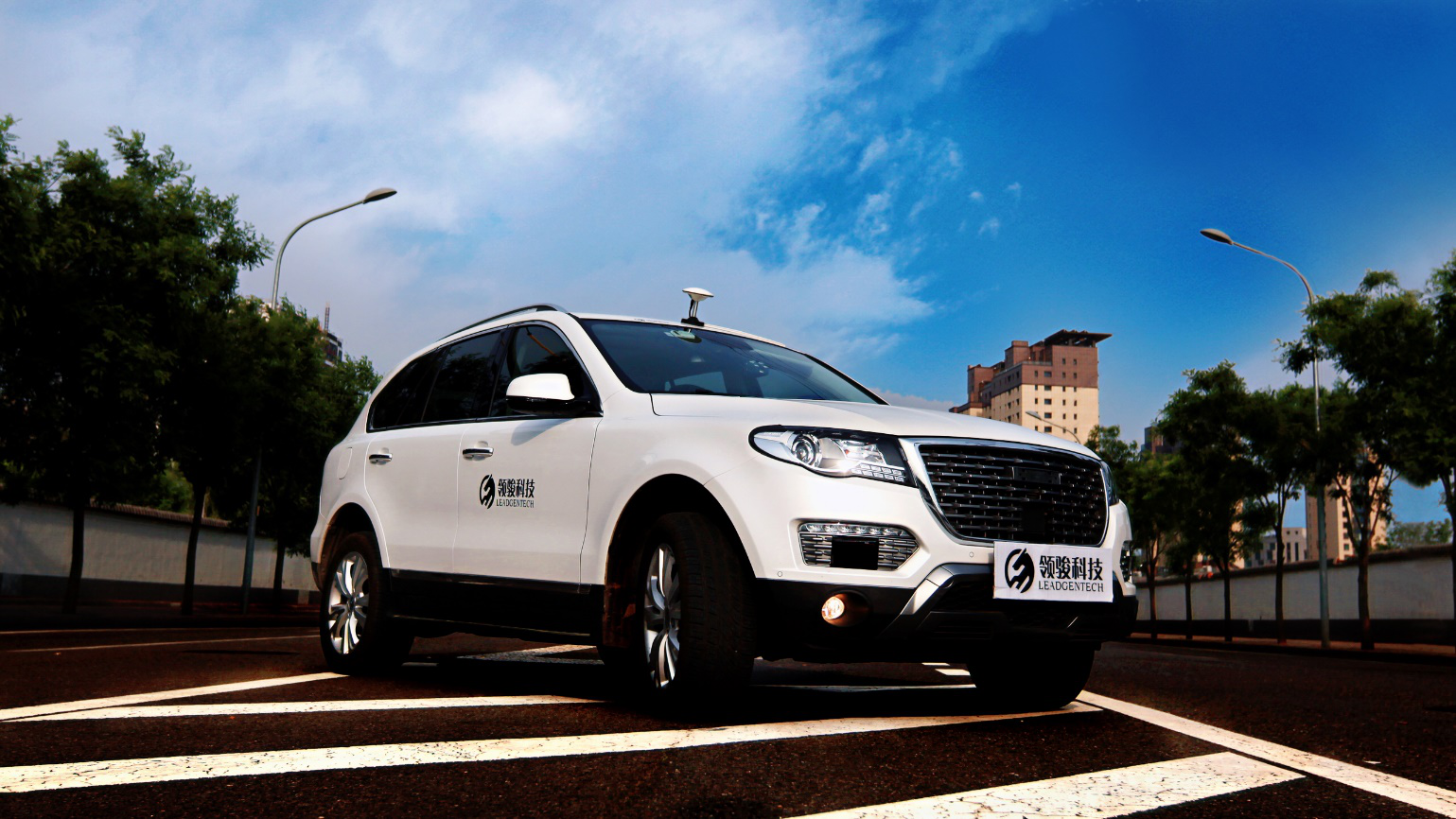 领骏科技发布国内首辆爱情果冻预告片量产级L4无人车 推动自动驾驶商业化