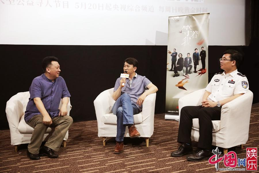《等着我》第四季无主之地2连接超时将播 走心看中国人情感春秋