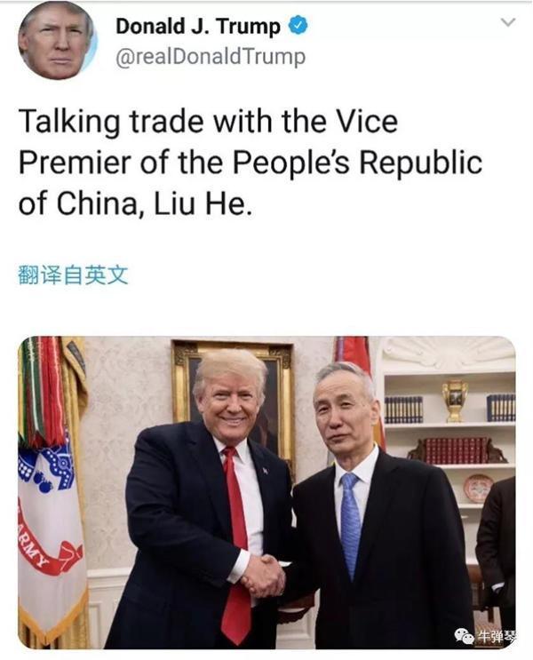 特朗普突然会见刘鹤,传递了这三个清晰的信号