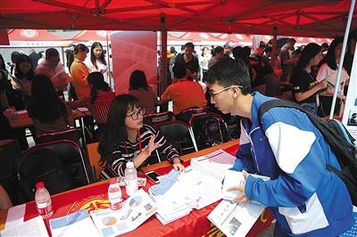 北大、清华在京招生规模基本与去年持平