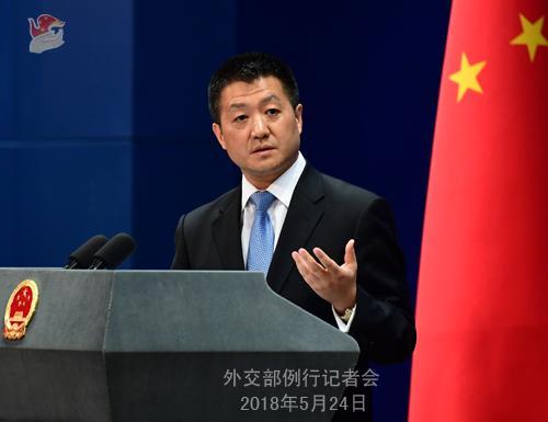 """重庆时时彩稳赚玩法:外交部就所谓中国""""债务陷阱""""、中美军事关系等答问"""