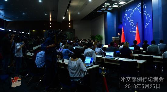 澳门赌城送彩金:外交部就朝鲜半岛局势、伊核问题等热点答问