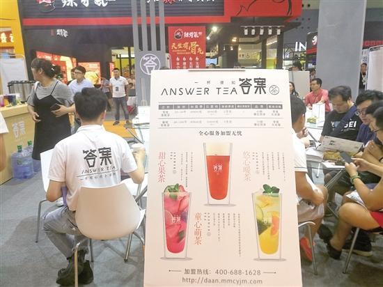 创业门槛较低 四成网红奶茶新品牌活不过三五年