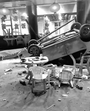 河北曲阳一轿车高速漂移撞入消夜人群致1死4伤