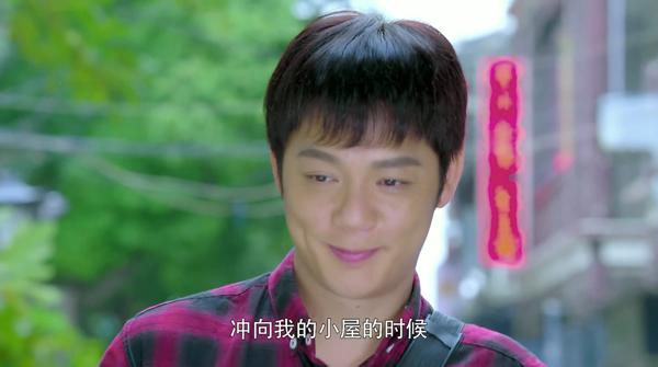 傅程鹏新剧梨涡男孩造型亮相 秒变商务职业范
