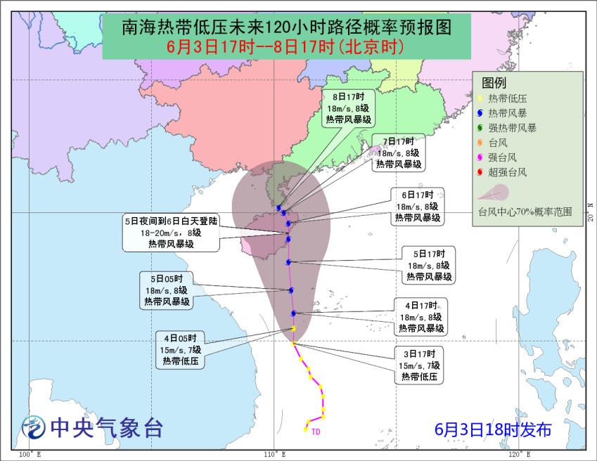 南海热带低压继续北行 海南岛、华南局地将有大暴雨