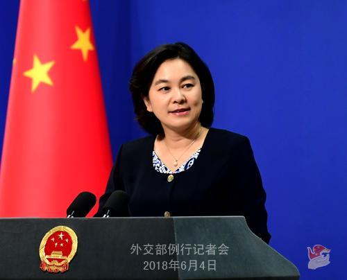 重庆市时时彩一等代理:外交部就朝鲜半岛局势、中美经贸磋商等热点答问