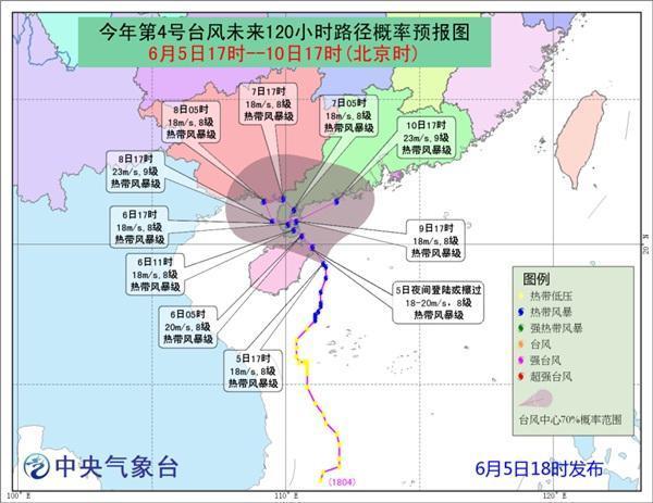 北京快乐8在线预测:今年台风将首登海南或广东_未来双台共舞需防强降水