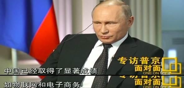 普京盛赞中国数字经济背后阿里巴巴正在改变俄罗斯商业