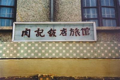 美高梅集团网站 9