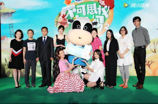 蔡少芬胡可现场被催生 《不可思议的妈妈》开播