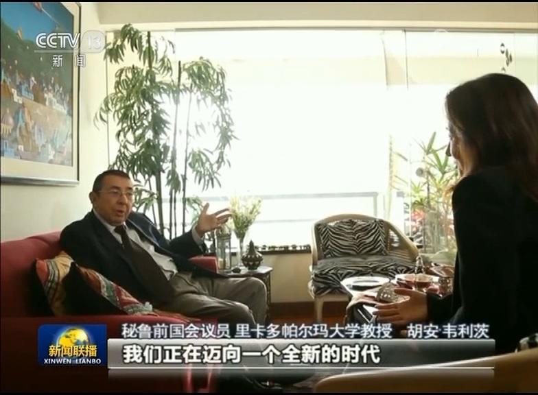 国际社会:习主席讲话为上合发展注入强大信心陈奕迅亲方大同