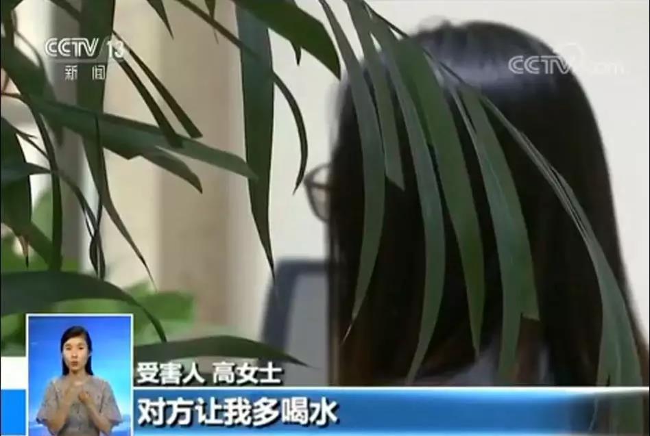 """网上""""名医""""坐诊出售神药?""""退休老中医""""被抓"""