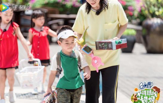 """《不可思议的妈妈2》蔡少芬贡献""""搅yun""""金句 将曝光""""绕口令""""独门绝技?"""